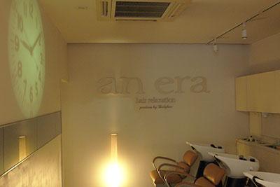 an-eraさんの取材写真神戸