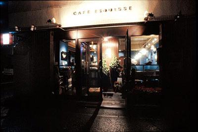 CAFE ESQUISSEさんの取材写真札幌市